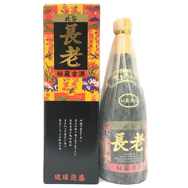 北谷長老秘蔵古酒30度720ml【沖縄】【泡盛】【古酒】