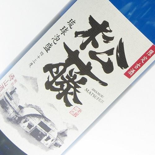 松藤 限定古酒 43度 1800ml :崎山酒造廠 「琉球泡盛」【P15Aug15】