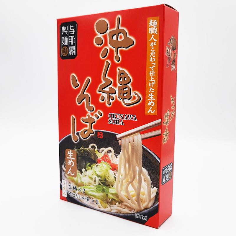 ご予約品 最新アイテム 与那覇製麺 沖縄そば生麺2食入り
