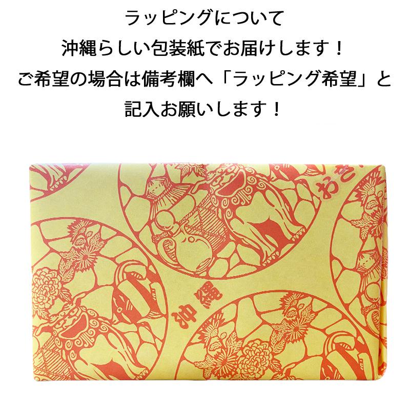 グラスおしゃれ☆2個以上で送料無料☆美ら海グラス大(全6色):源河源吉お中元おしゃれかわいいコップガラス