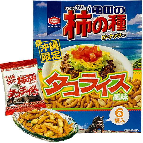 沖縄限定 亀田の柿の種 タコライス風味 144g