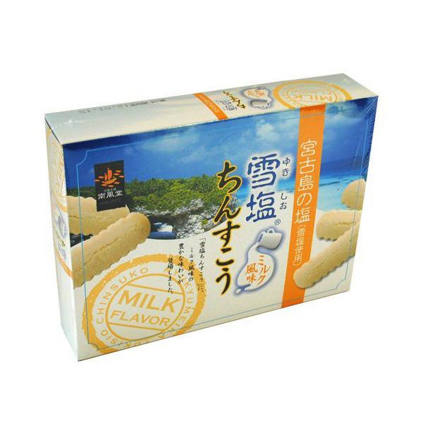 返品交換不可 ギネス認定世界一の自然塩 雪塩 を使用したお菓子 ちんすこう のミルク風味です お歳暮 通販 雪塩ちんすこうミルク風味大48個入り 沖縄菓子 ×3箱セット南風堂 送料無料 沖縄土産 2個入り×24袋入り
