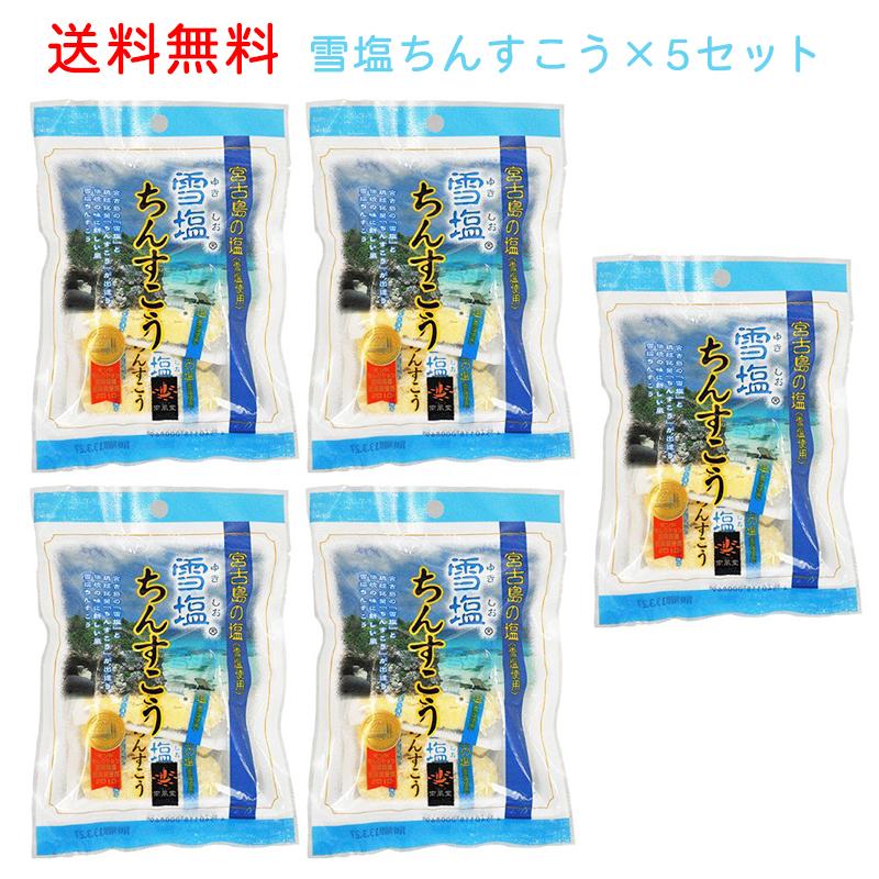 ギネス認定世界一の自然塩 雪塩 を使用したお菓子です 沖縄 お土産 送料無料 ディスカウント 定番 1000円 訳あり 合計36個 販売 雪塩ちんすこう 塩クッキー ポスト投函便 ポイント消化 1000円ポッキリ ちんすこう 6個×6袋セット