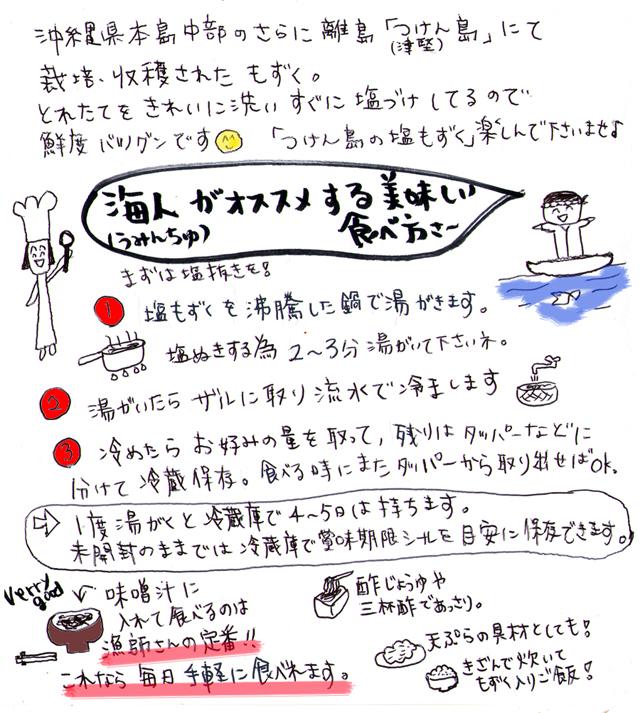 ランキング 量 もずく 生産 【抹茶の産地ランキング】京都宇治、西尾、八女、一番生産が多いのは?