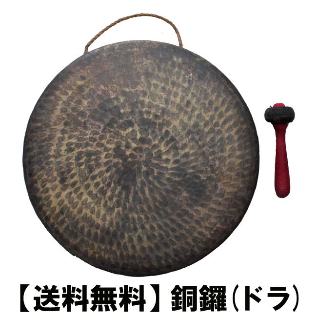 銅鑼(鐘/ゴング)直径 約36cm×厚さ 約12cmバチ1個付き 【送料無料】沖縄エイサー用打楽器(鉦/かね)ドラ(どら)と桴 (ばち/バチ) のセット 和太鼓)