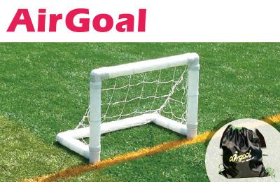 組立 代引き不可 片付けたったの3分 空気でつくるサッカーゴール 送料無料 設備 用具 エアゴール AirGoal レジャー向け サイズ:スモール 安全 数量限定 空気 簡単 組み立て 持ち運び 200416 室内可 AG-F01