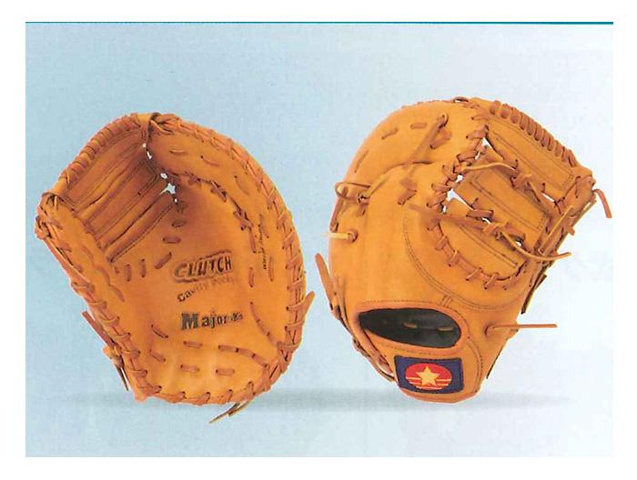 【送料無料】【ユニックス UNIX】【グラブ グローブ】野球 一般軟式用ファーストミット 一塁手用 クレスト BF80-74