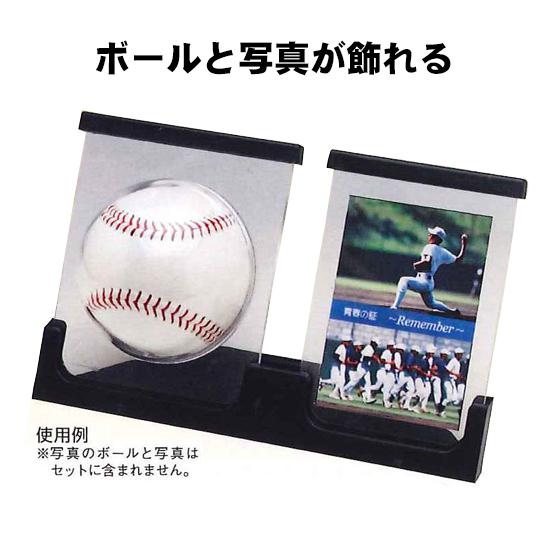 Our Top Selling Products 1300 Pieces Break Through Baseball Baseball Heroes Stand Memorial Ball Card Holder Memorial Case Bx77 85
