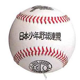 【久保田スラッガー クボタ】【ボール】野球 ベースボール B.B.B.試合球(1ダース 12球入り) 日本少年野球連盟公認球 BA-12[メール便不可]