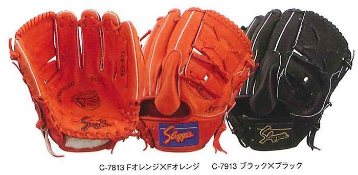 【送料無料】【久保田スラッガー クボタ】【グラブ グローブ】野球 一般軟式用グローブ(投手用) ピッチャー用 身長170cm以上向き KSN-K65