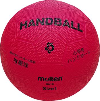 【molten モルテン】【2018年モデル】【ボール】 ハンドボール(1号球) 小学校用 RH1R 赤 [180314]