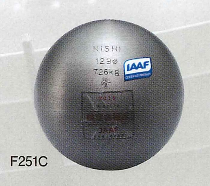 【送料無料】【NISHI ニシスポーツ】陸上競技 砲丸 (男子用) 7.260kg F251C [200406]