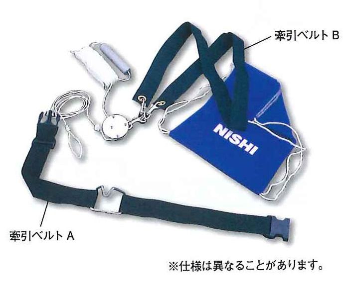 【送料無料】【NISHI ニシスポーツ】【陸上競技用品】 トレーニングベルト スピードアクセル2 NT1361B