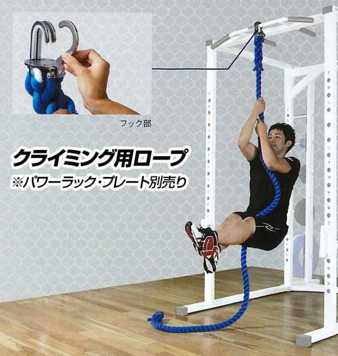 【送料無料】【NISHI ニシスポーツ】【トレーニング用品】 クライミング用ロープ NT7475 [200409]