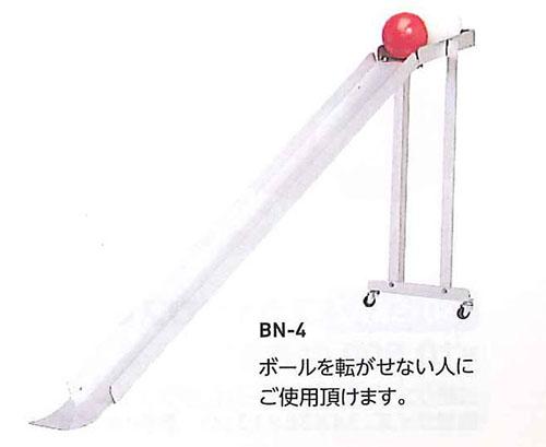 【サンラッキー SUNLUCKY】【ピンが回転する ビーンボウリング】ニュースポーツ ボールスライダー  BN-4 BN4 [大型宅配便]
