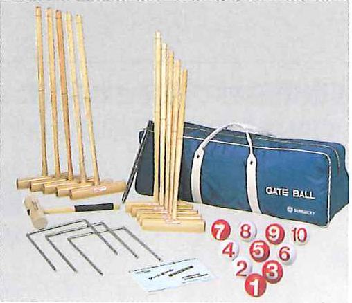【送料無料】【サンラッキー SUNLUCKY】【ゲートボール】 10人用セット  SG-B