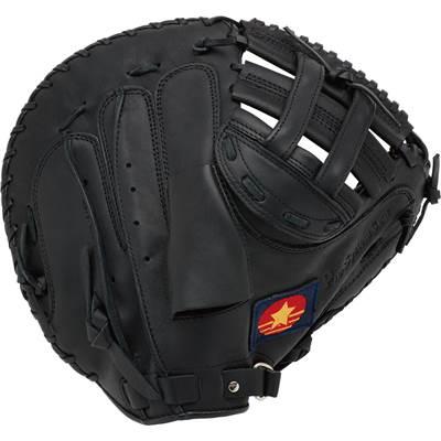 【送料無料】【ユニックス UNIX】【グラブ グローブ】野球 ソフト用キャッチャーミット 捕手 BM80-57 ブラック [200421]