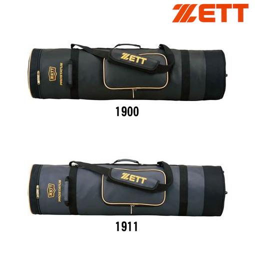 【送料無料】【ZETT ゼット】【スポーツバッグ】 バットケース  野球バットケース8~10本入プロステイタス (z-bcp707)