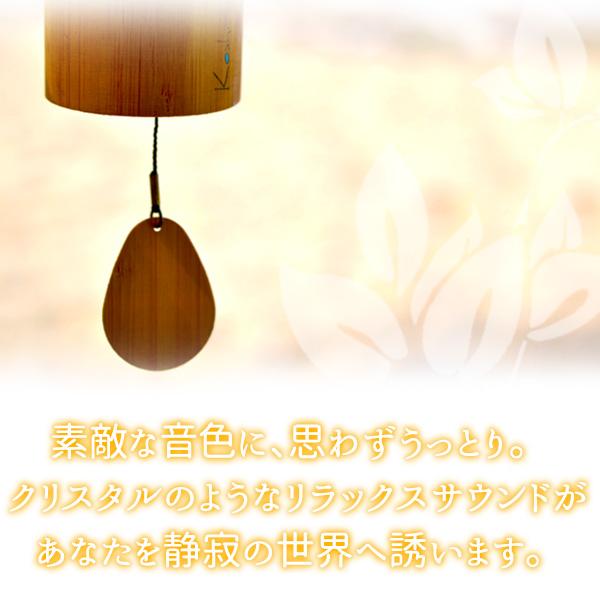 【ヒーリング風鈴】 イグニス 【楽ギフ_包装】 【ヨガや瞑想に使います】 コシ・チャイム