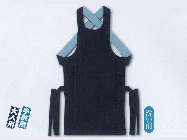 【江戸一】腹掛け 青縞(正藍染)最高級品 1尺6寸~2尺2寸 大人用&女性用