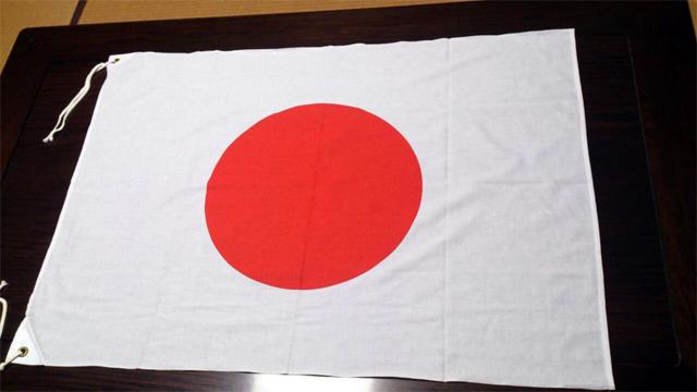 【国旗】日の丸 200x300cm(別注品)