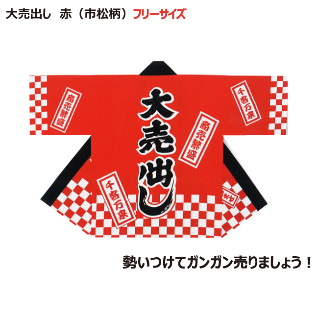 https://shop.r10s.jp/awayasu/cabinet/03480302/imgrc0065100991.jpg