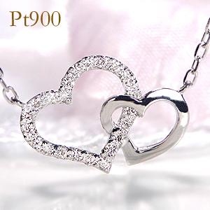 pt900 ダイヤモンド ハート ネックレスハートペンダント オープンハート ペンダント ダイヤモンドネックレス プラチナネックレス 人気 代引手数料無料 送料無料 品質保証書 4月誕生石 プレゼント 可愛いネックレス ダイア ペンダント