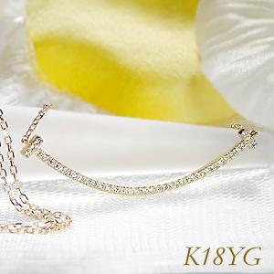 K18WG/YG/PG【0.12ct】ダイヤモンド ラインネックレスゴールド かわいい 人気 ダイヤモンドネックレス ダイヤネックレス ダイヤモンドペンダント 18金 ネックレス 送料無料 代引手数料無料 品質保証書 ご褒美 贈り物 誕生日 記念