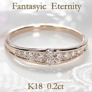 ☆ゴールドカラーは選べる3色 ☆0.2ctUP 送料無料 代引手数料無料 品質保証書 K18WG PG YG 0.2ctUP ファンタジック 25%OFF エタニティ ダイヤモンド 重ねづけ リング10石 ダイア レディース 0.2カラット テンダイヤ 低廉 18金 指輪 ダイヤ プレゼント 人気 可愛い