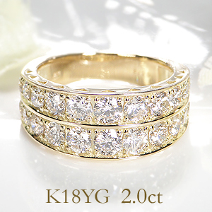 ☆K18WG/YG/PG 【2.0ct】ダイヤモンド リング 送料無料 代引手数料無料 品質保証書 ゴールド 18K 18金 2.0 2カラット エタニティ 2連 ダイア リング 結婚指輪 婚約指輪 エンゲージリング ブライダルリング 人気 豪華
