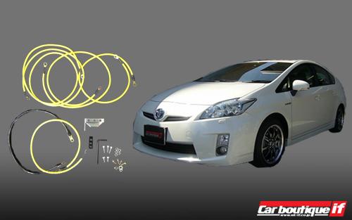 トヨタ プリウス用 アーシングキット 30プリウス(ZVW3#)専用 電装機器の性能を最大限に発揮!10P05Nov16