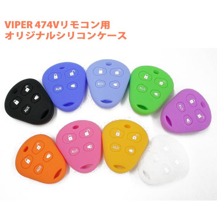 VIPER ( Viper ) 474 V original silicone case for remote control.