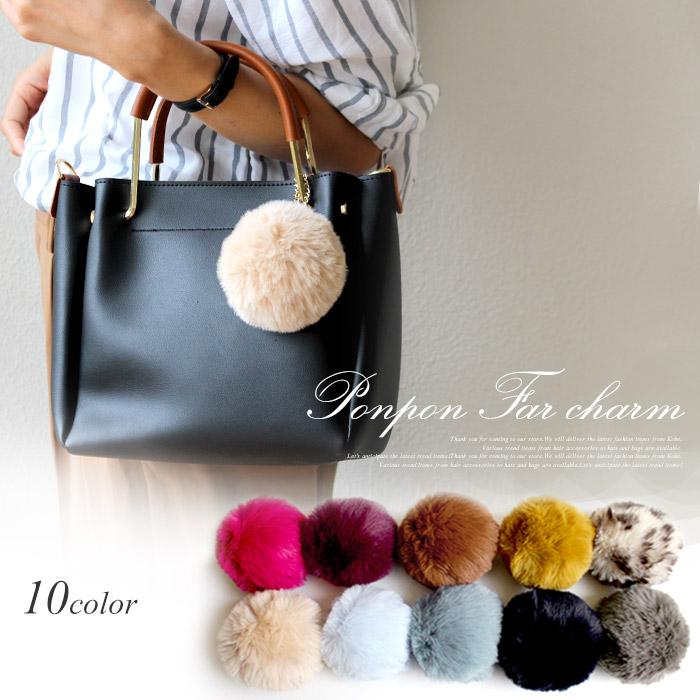 The M Fur Bag Charm t b22b7d790f930