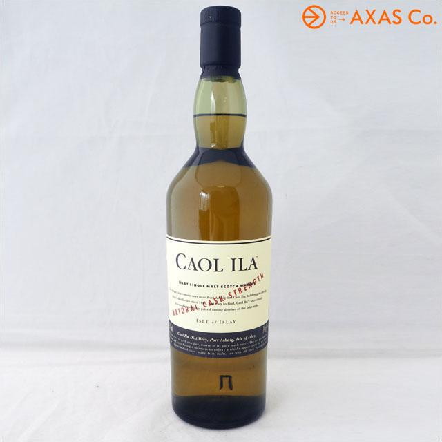 カリラ カスクストレングス 700ml 61.3度