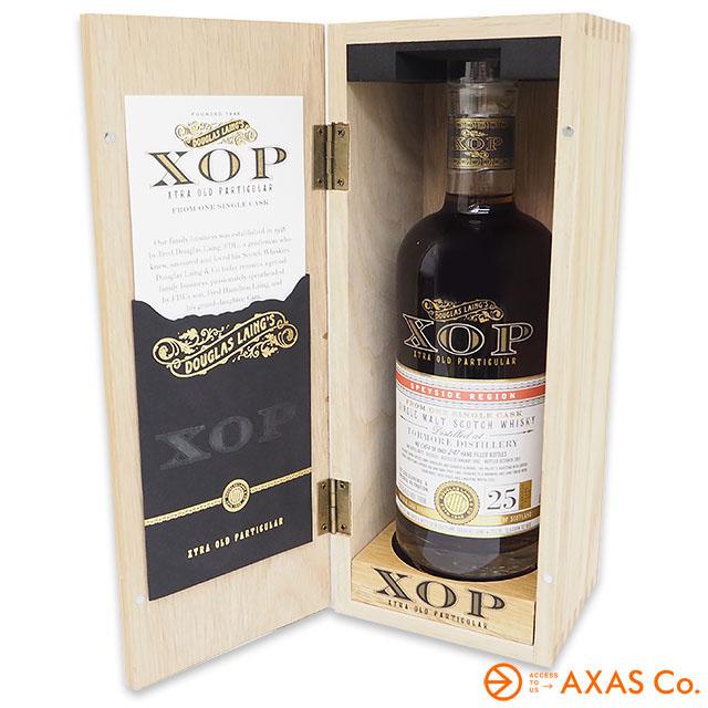 XOP(エクストラ オールド パティキュラー) トーモア 25年 1992 700ml