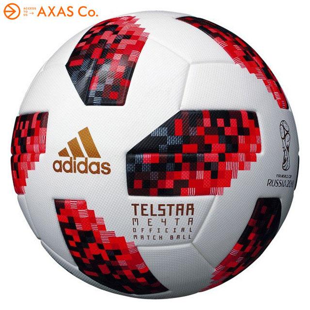 adidas(アディダス) サッカーボール テルスターミチター(AF5300F) Col.ホワイト×レッド