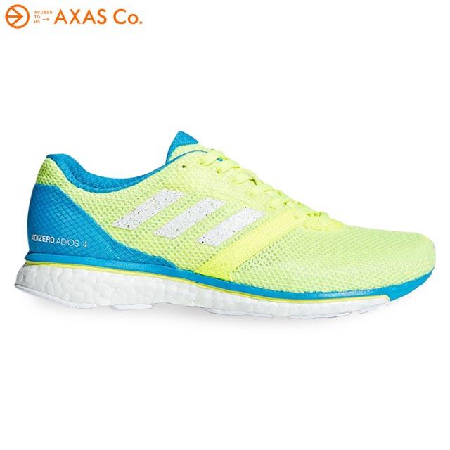 adidas(アディダス) アディゼロ ジャパン 4 W/ADIZERO JAPAN 4 W B37376 Col.ハイレゾイエローS19/ランニングホワイト/ショックシア