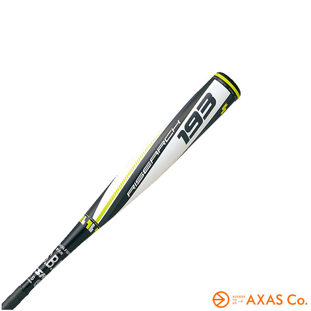 SSK(エスエスケイ) ライズアーチ (SBB4014) Col.(9010)ブラック×ホワイト