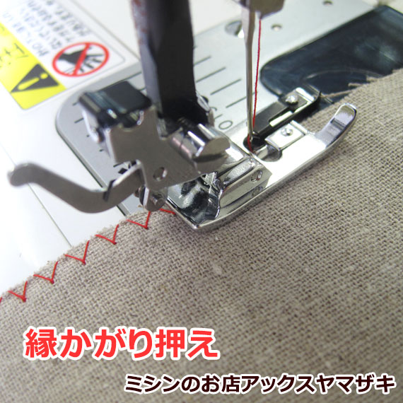 Money of relationship darn weight sewing machine attachment singer sewing  machine parts sewing machine-related product weight control