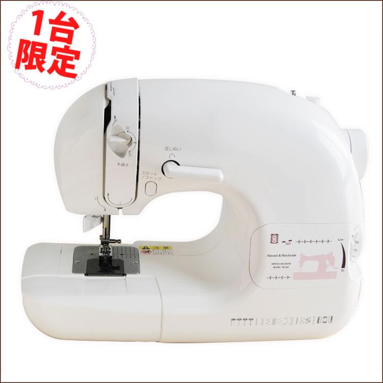 【1台限り】コンパクト 電子ミシン SD-506 ハードケース付き アックスヤマザキ ミシン 自動糸通し器 ミシン 初心者