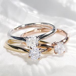 ☆K18PG/YG/WG ひと粒 ダイヤモンド 4本爪 リング【0.3ct】指輪 大粒 1粒 ピンク イエロー ホワイト ダイヤ リング ダイア ブリッジ 四本爪 18金 4月誕生石 ギフト 重ねづけ ゴールド