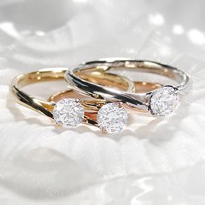 ☆K18PG/YG/WG ひと粒 ダイヤモンド 2本爪 リング【0.3ct】指輪 大粒 1粒 ピンク イエロー ホワイト ダイヤ リング ダイア ウエーブ ウェーブ 二本爪 18金 4月誕生石 ギフト 重ねづけ ゴールド