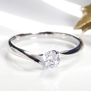 ☆Pt900 ひと粒 ダイヤモンド 2本爪 リング【0.3ct】指輪 大粒 1粒 プラチナ ダイヤ リング ダイア ウエーブ ウェーブ 二本爪 4月誕生石 ギフト 重ねづけ