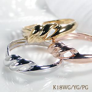 K18WG/YG/PG ピンキーファッションリングファッション ジュエリー アクセサリー レディース 指輪 リング ピンクゴールド イエローゴールド ホワイトゴールド リング ギフト プレゼント ツイスト ピンキー スパイラル 重ねづけ