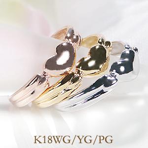 K18WG/YG/PG ピンキー ハートモチーフ リングファッション ジュエリー アクセサリー レディース 指輪 リング ピンクゴールド イエローゴールド ホワイトゴールド リング ギフト プレゼント ハート ピンキー 重ねづけ 地金