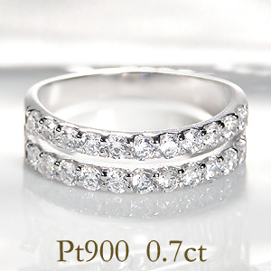 ☆Pt900【0.7ct】二連 ダイヤモンド エタニティリング指輪 リング プラチナ ダイヤ エタニティ ダイア 4月誕生石 ギフト プレゼント ホワイトデー 0.7ct 2連