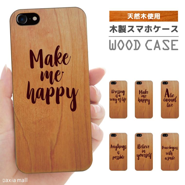 iPhone Wood case iPhone8 iPhone X iPhone XS iPhone XR case Wood iPhone7  case fashion word English HAPPY SMILE design surfing Hawaii Ann Hawaii  smile