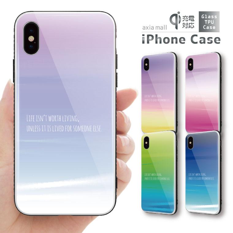 7e8abe0970 iPhone8ガラスケースTPUケースiPhoneケースおしゃれ海外iPhoneXケースガラス強化ガラス背面ガラス