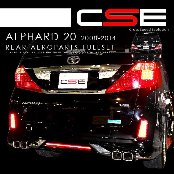 アルファード 20系 リア エアロパーツ 30系ルック エアロキット LED リフレクター 未塗装 CSE エアロ マフラーカッター メッキパーツ ブレーキランプ