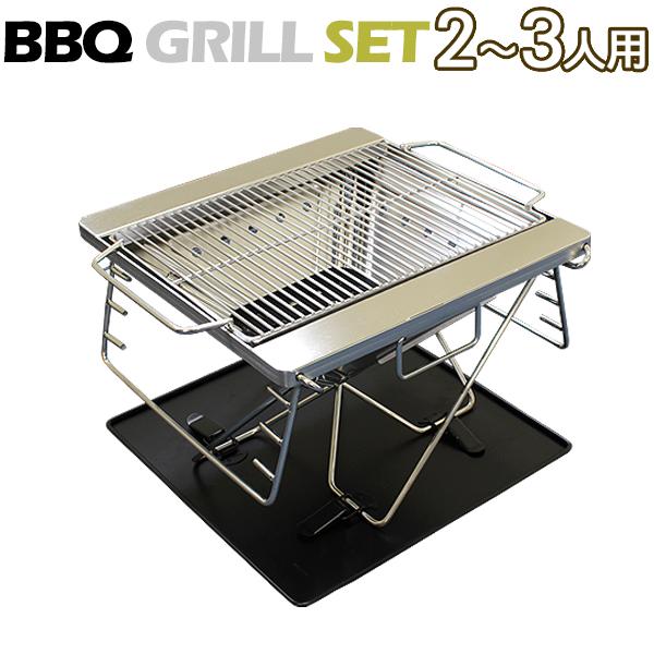 バーベキューグリル/バーベキューコンロ 折りたたみ/高さ調節可能 ステンレス製 収納バッグ付き BBQグリル/BBQコンロ